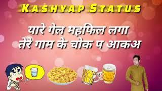 Shivam Kashyap Name Wallpaper