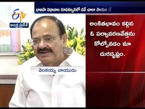 Venkaiah Naidu Condoles Union Minister Anil Madhav Dave's death