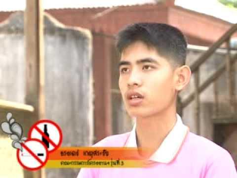 ลดละเลิกเหล้าบุหรี่(2)