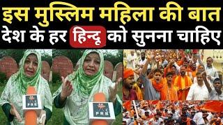 Narendra Mod | BJP | Amit Shah | Sambit Patra | Rahul Gadhi | Owaisi | Godi Media | Today News