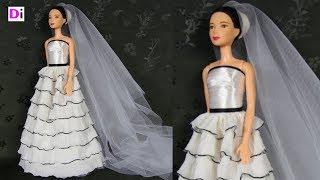 Шьем Свадебное платье для куклы Барби