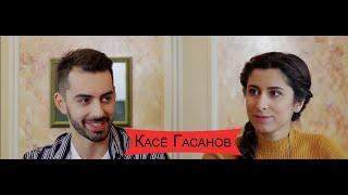 Касё Гасанов: о сексизме, азербайджанских девушках и личной свободе / Paxlava Production