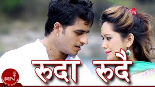Latest Full Video Ruda Rudai by Ganga Pun & Devi Gharti | Bimal Adhikari