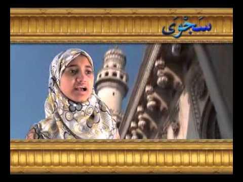 Sajwa Arabi Malsara Ganangal സജ് വ
