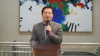 한국예술문화명인 전승아카데미협의회 발족식