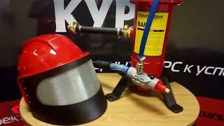 Комплект защиты пескоструйный с кондиционером(, 2018-07-03T10:31:12.000Z)