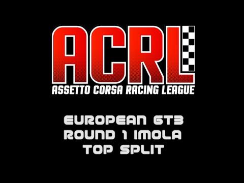 ACRL EU GT3 S7 R01 Imola