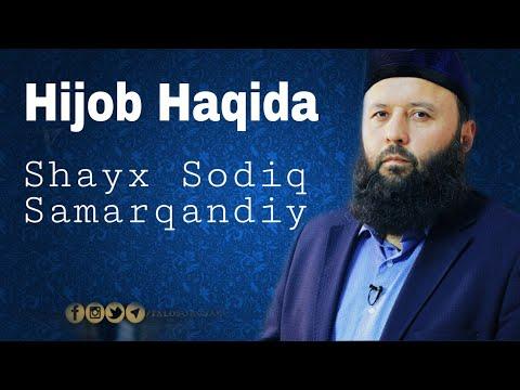 Hijob Haqida  | Shayx Sodiq Samarqandiy Hafizahulloh