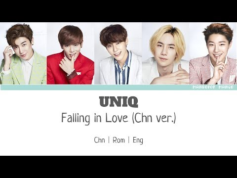 [ENGSUB] UNIQ - Falling in Love (Chinese ver.) | Color Coded Lyrics