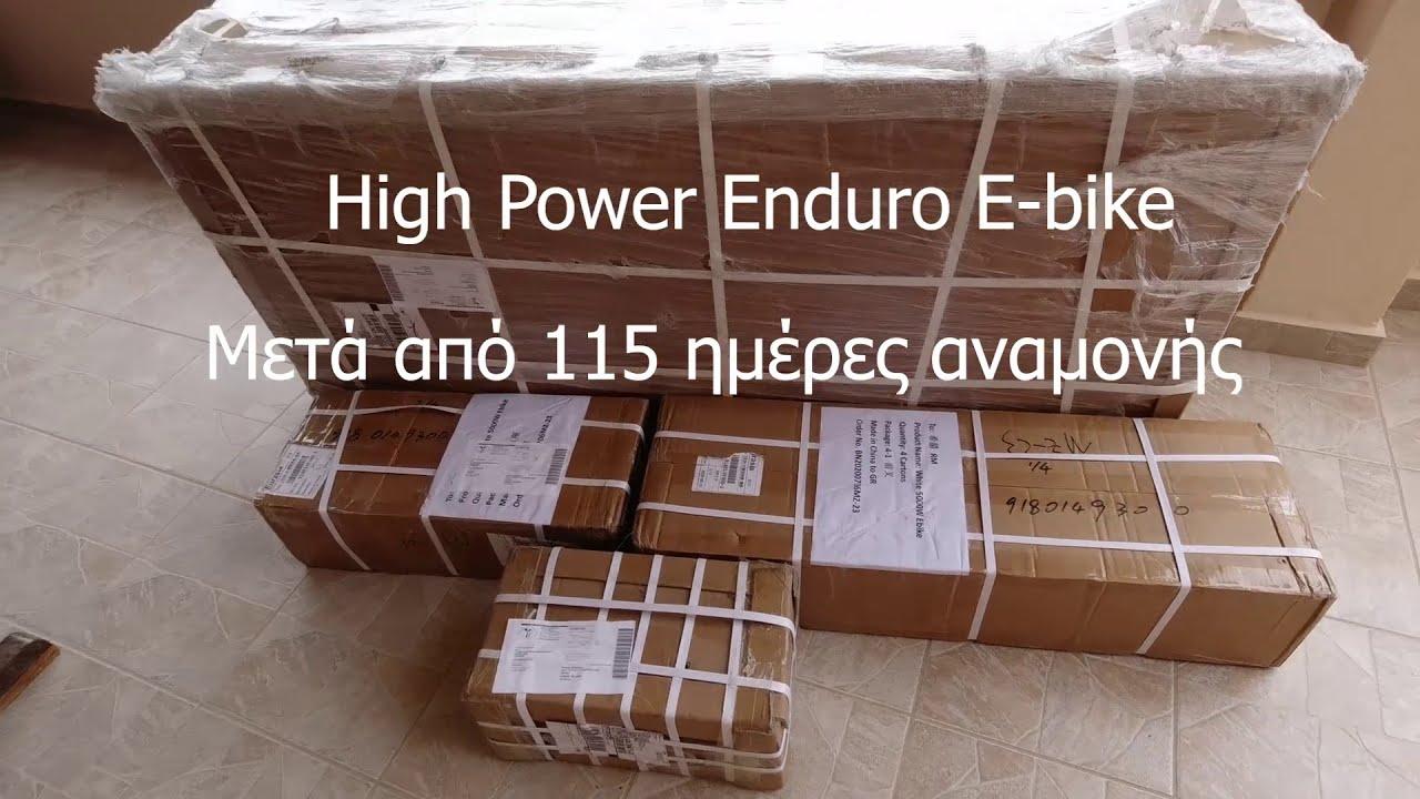 Unboxing high power enduro ebike 5000w Gr
