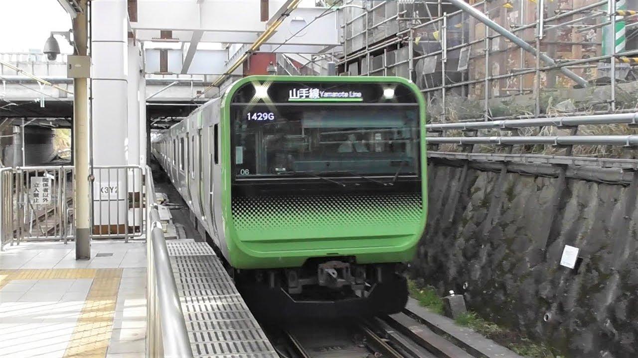 JR東日本 山手線 原宿駅 E235系...