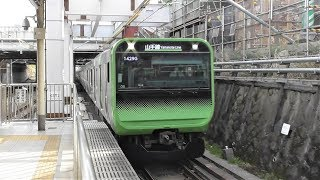 JR東日本 山手線 原宿駅 E235系電車