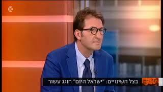 עורך ישראל היום, בועז ביסמוט עושה קציצות מתועמלן השמאל הקיצוני והבולשביק ירון לונדון