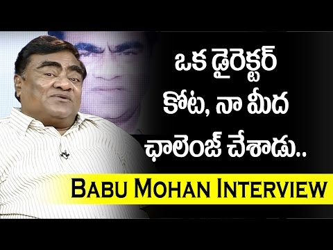Comedian Babu Mohan Exclusive Interview | Kota Srinivas, SV Krishna