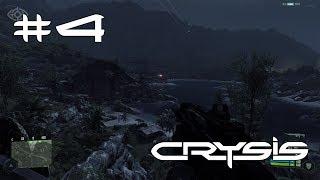 Crysis прохождение игры - Уровень 4: Штурм