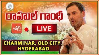 Rahul Gandhi Charminar LIVE   Telangana Congress Public Meeting, Hyderabad Old City   YOYO TV