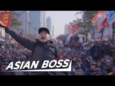 Why Uber Failed In Korea | ASIAN BOSS