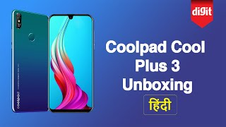 Coolpad Cool 3 Plus Unboxing | Camera | Price | Know Full Specs In Hindi