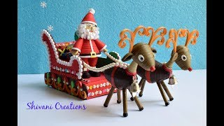 Quilled Santa Claus Sleigh Cart/ 3D Quilled Christmas Show Piece