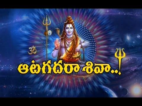 History of Maha Shivaratri - Story Board Part 01