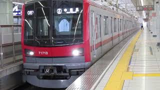 東武70000系71710F北千住駅発車