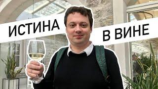 Лакшери развлечения в Черногории Винный салон в отеле 5 звезд