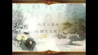 二十四節氣_農業諺語_白露