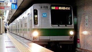 【6000系】 懐かしの「多摩急行 唐木田行」 赤坂駅 到着~発車 / 東京メトロ