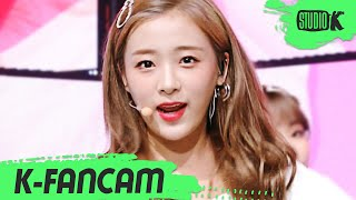 [K-Fancam] 에이프릴 진솔 직캠 'Now or Never' (APRIL JINSOL Fancam) l @MusicBank 200731