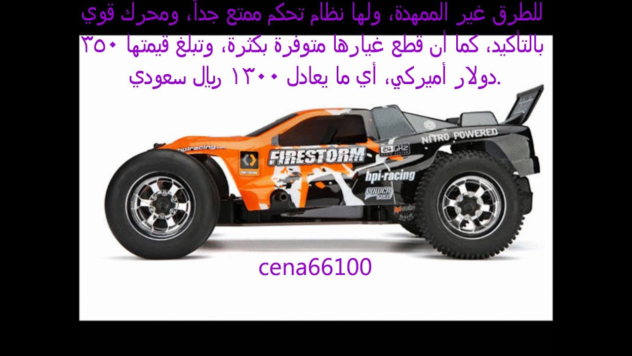 rc race cars electric with Watch on Kyosho 30831t5 110 Ep 2wd Ezb Rs Sand Master White P 90068724 also Rc Tool Box Ideas kxfjeqNBwIBgI8MgxJxa3GsjiehiN 7CEZndhDwZAFKfs moreover 2009021901 additionally 1108093 icon Engineering Porsche 917 Is Breathtaking In Its Detail in addition 289662 Tamiya F104 Pro 121.