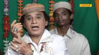Mursheed Ki Mahfil  Koi Bhi Dilnashin Nahi Lagta  Anwar Jani  Islamic