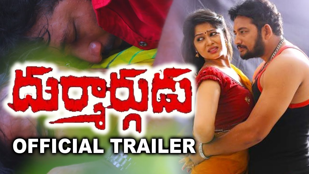 Recent Telugu Movies