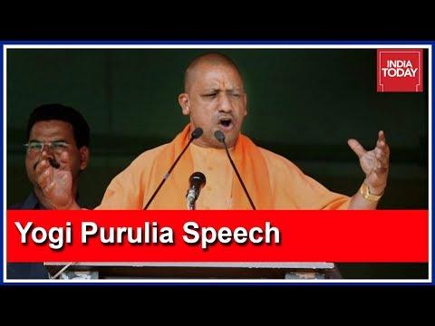 Yogi Adityanath Launches Scathing Attack On Mamata At Purulia Rally | Watch Video