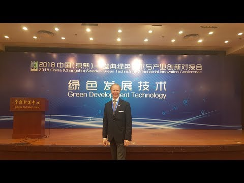 NxGeo intro at the 2018 China-Sweden Green Technology & Industrial Innovation Conference in Shanghai