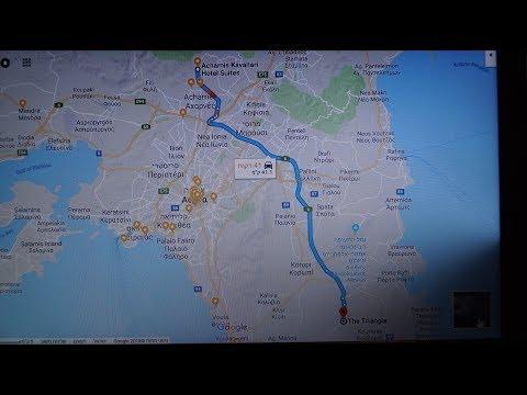 יוון נוסעים חזרה למלון כביש  - DRIVING TO Acharnes/ Αχαρνές   /HIGHWAY A62 Αττική Οδός A-62
