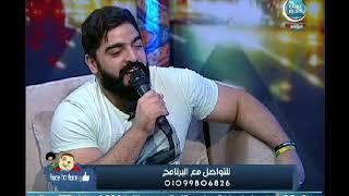 فيس تو فيس  الملحن أحمد البرازيلي يقلد أصوات محمد نور وبهاء سلطان