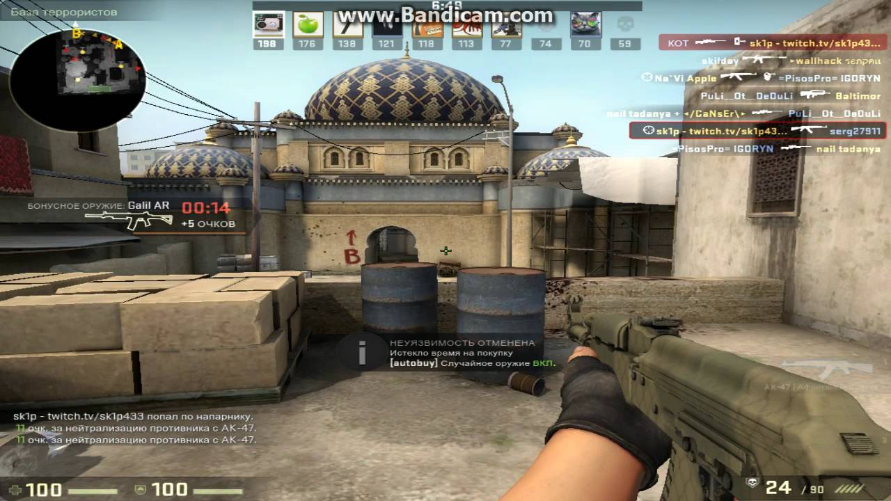 4ee9aaf7653 Logitech G403 CS GO Test - YouTube