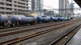 石油返空列車
