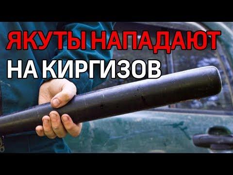 В Якутии после