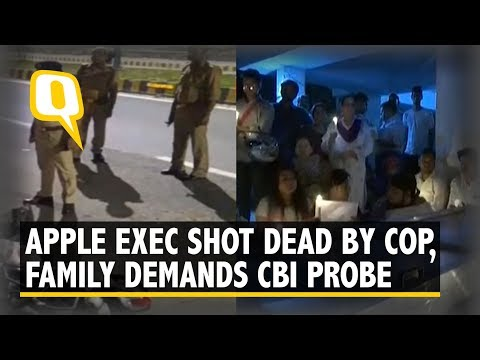 It's Murder! - UP Top Cop on Police Shooting of Lucknow Apple Exec| The Quint