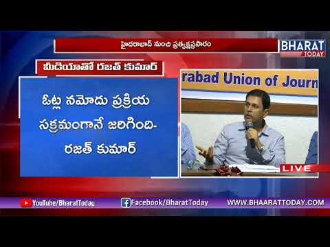LIVE Updates : Telangana EC CEO Rajath Kumar Press Meet Over Telangana Elections   Bharat Today