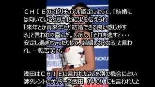 プロフィギュアスケーターでスポーツキャスターの浅田舞(26)が6日...