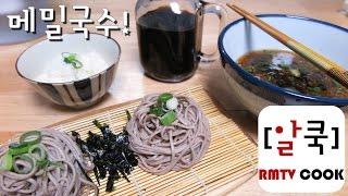 백종원 쯔유 /  메밀국수 / 냉모밀 / 냉메밀 /そば/ つゆ/soba/알쿡 / RMTV COOK