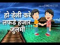 #Marod _/sapna choudhry_ /new song_/ status