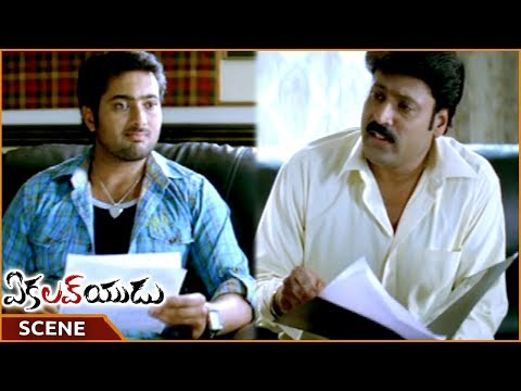 Ekaloveyudu Movie || Doctor Informs Sign On No Objection Certificate With Father || Uday Kiran