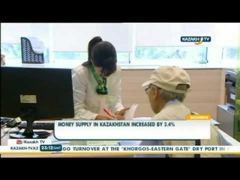 Money supply in Kazakhstan increased by 3.4% - Kazakh TV