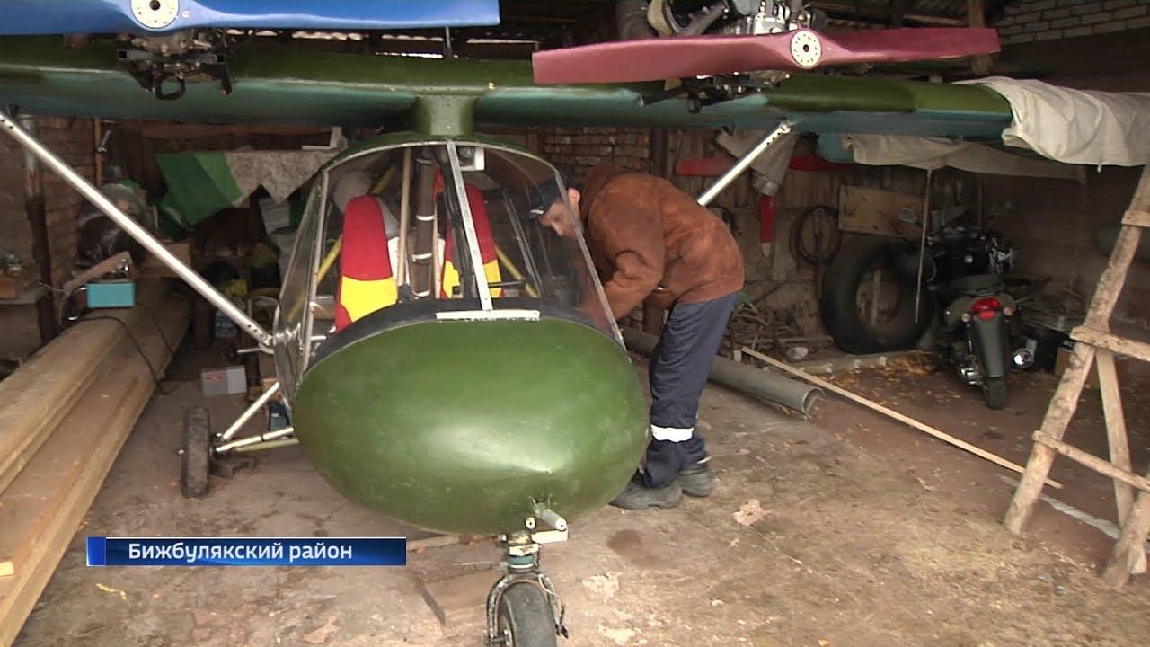 Житель Башкирии осуществил свою детскую мечту и собрал легкомоторный самолёт