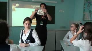 Урок биологии, Гвоздева_О.А., 2015