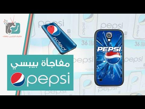 هاتف بيبسي Pepsi Phone P1 | هل ينجح ؟