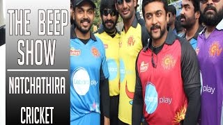 Natchathira Cricket Special | The Beep Show | Season 1- BS#15 | RJ Vignesh | Smile Settai
